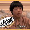 annyong_JustAnotherBleepingListColumn
